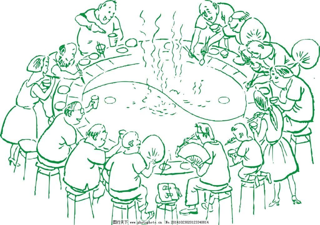 温馨 一家人 团圆 矢量图