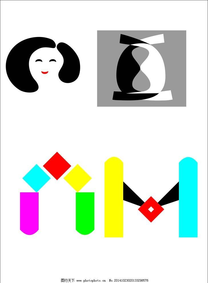 创意 变换 设计 变形 字母 标志 颜色 黑白 母亲 c m 红黄蓝 鲜艳