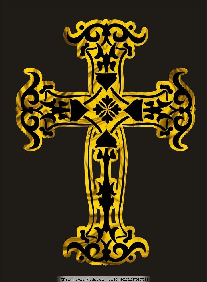 克罗心 十字架 克罗心图片