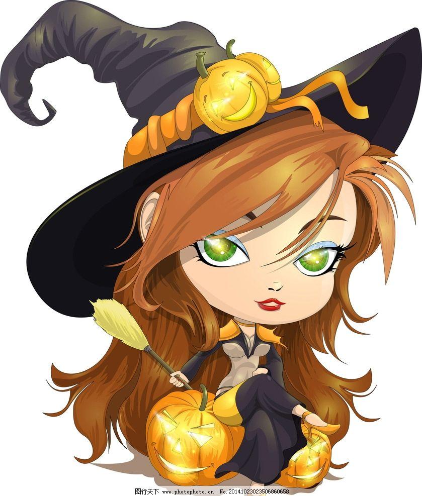女巫 卡通儿童 万圣节 南瓜灯 少女 卡通女孩 手绘 卡通插画