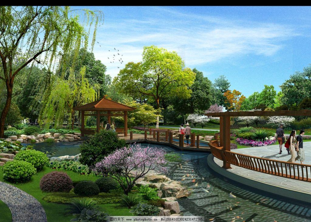 私家园林景观