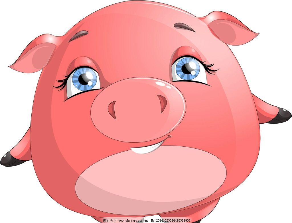 卡通小猪 卡通动物 手绘