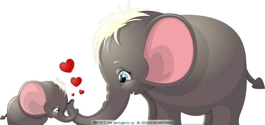 卡通大象 卡通动物 手绘 矢量 eps 野生动物 生物世界 设计 设计 生物