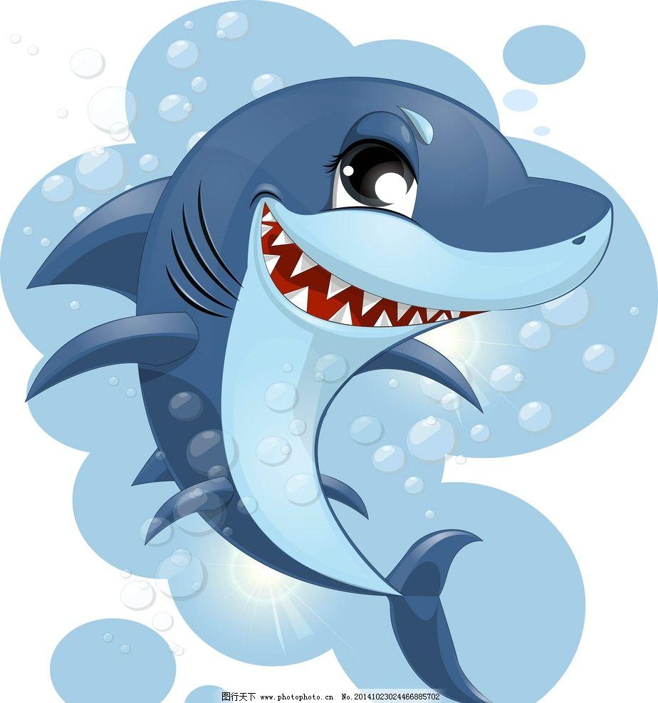 卡通鲨鱼 卡通动物 手绘 矢量 eps 野生动物 生物世界 设计 设计 生物