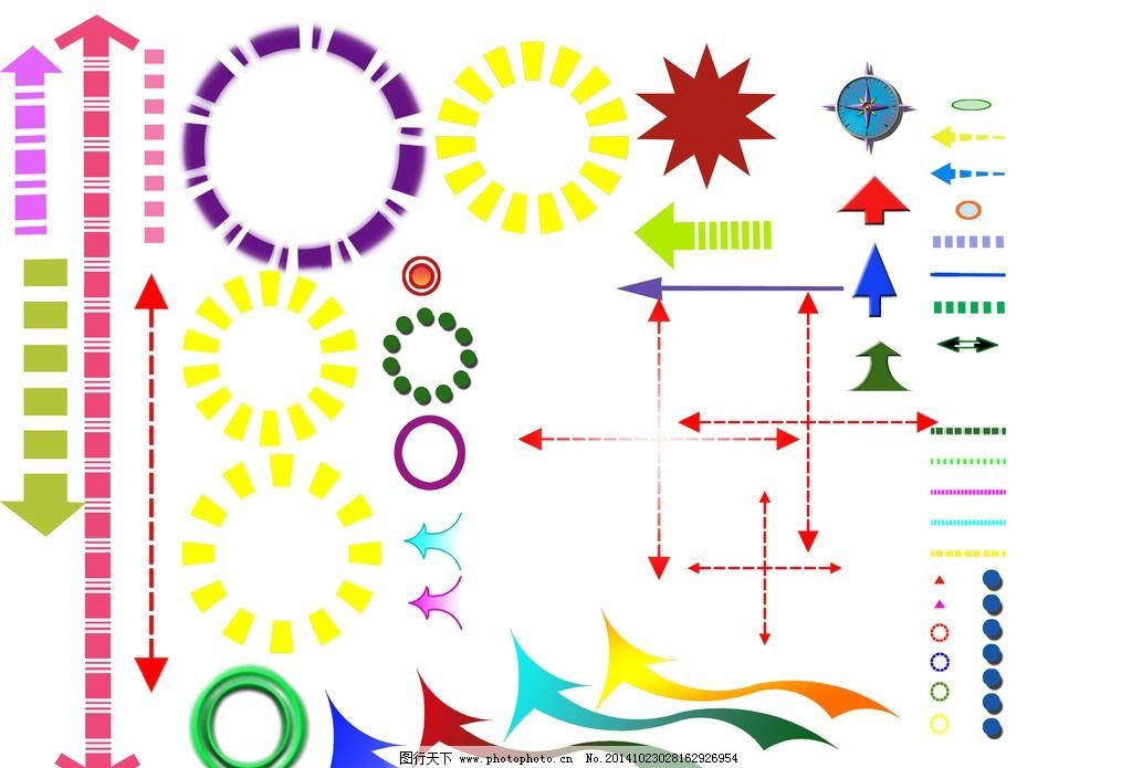 交通路线 分析 道 路分析 景观 形态分析  设计 环境设计 景观设计 72