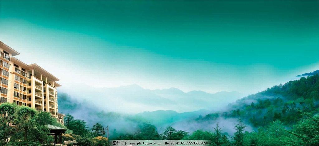 蓝天白云山林草地自然风光