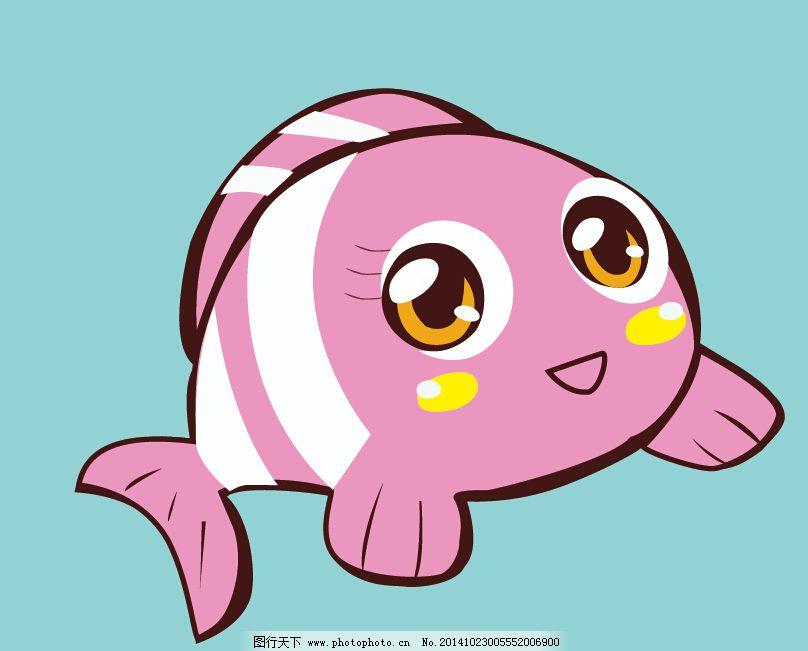 鱼的图片卡通唯美图片