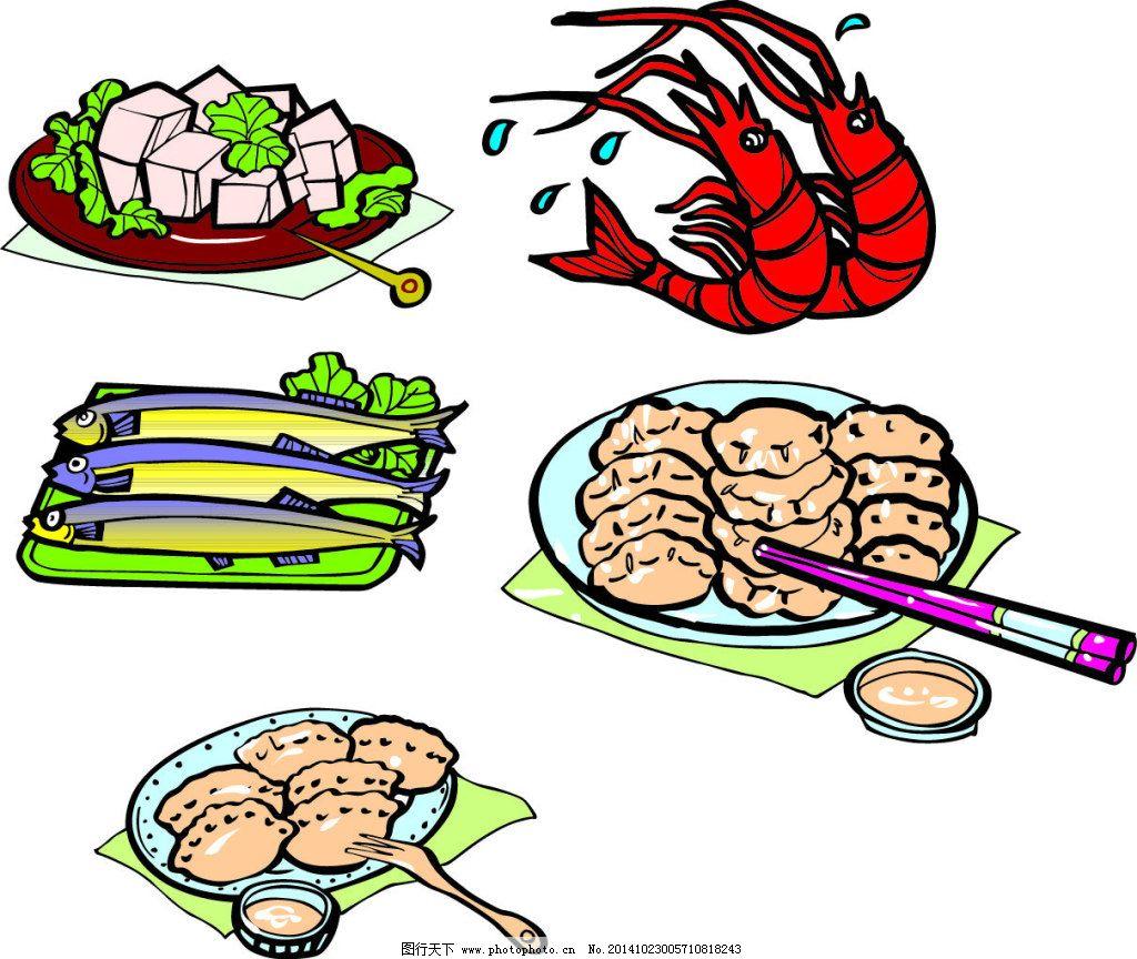 水饺彩泥步骤图