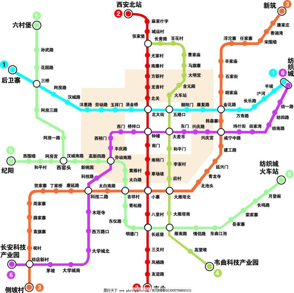 西安地铁路线图