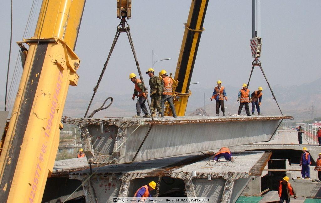 桥梁 建筑 人物 施工 塔吊 摄影 现代科技 工业生产 72dpi jpg