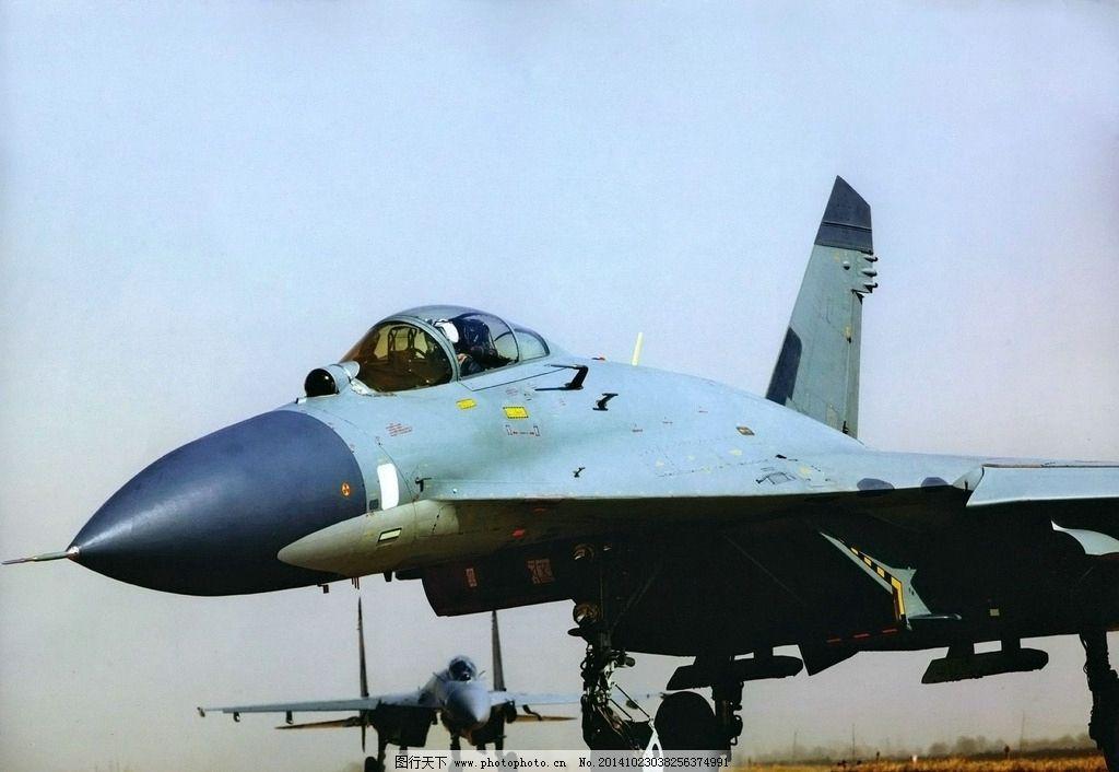 空军 歼十五 飞机 战斗机 起飞 摄影 现代科技 军事武器 72dpi jpg