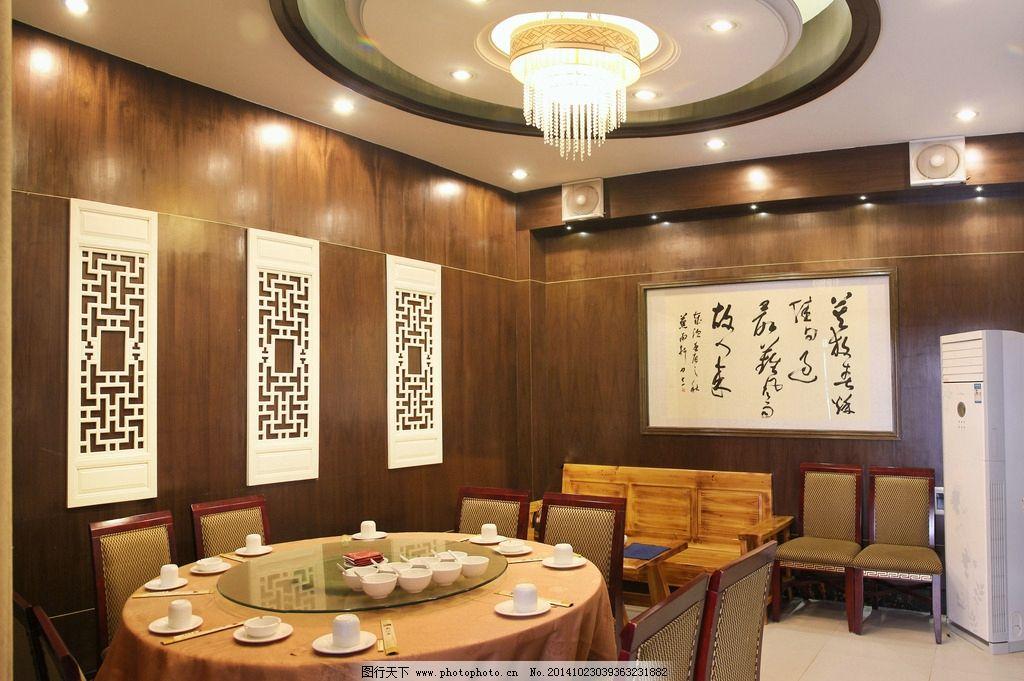 饭店客房 餐馆 酒店客房 包间 中式装饰 中式包间 包房 摄影图片