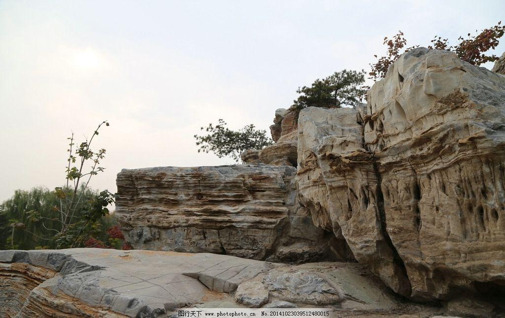 园林绿化 园林 园林景观 美丽北京 植物 景观山石 摄影 建筑园林 园林