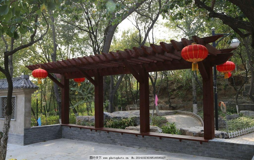 花架 花架廊 园林绿化 园林 园林景观 建筑 装饰 绿化景观 美丽北京