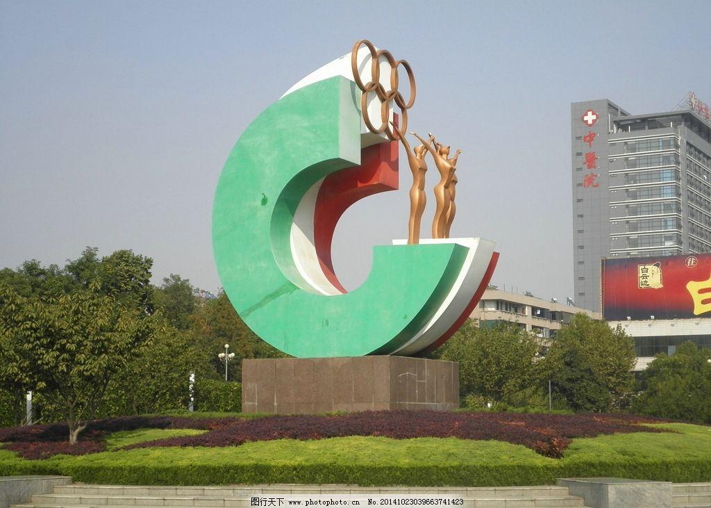 仙桃城市雕塑 仙桃广场雕塑 市政广场雕塑 仙桃标志 摄影 摄影