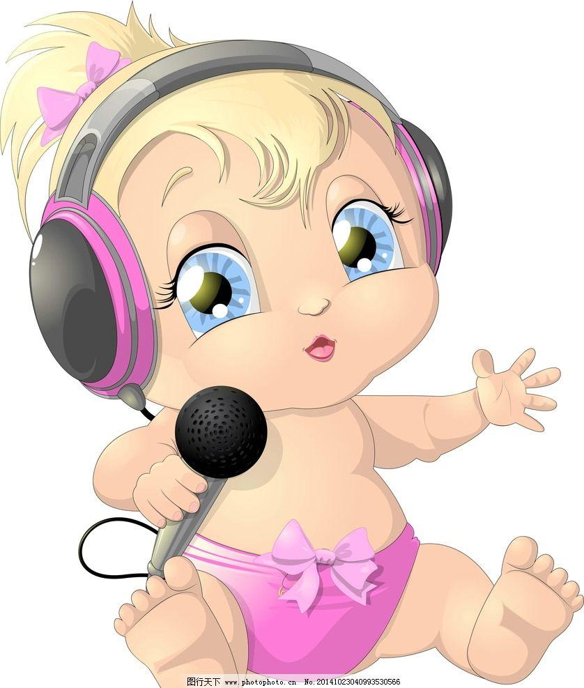 卡通儿童 婴儿 可爱 卡通女孩 手绘 卡通插画 人物图库 儿童幼儿