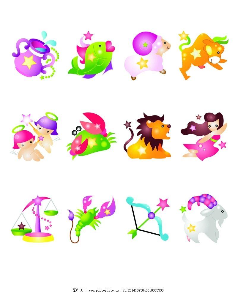 12星座卡通动画动物矢图片_ppt图表_ppt_图行天下图库