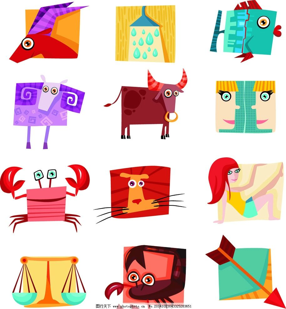 12星座卡通动画动物矢图片
