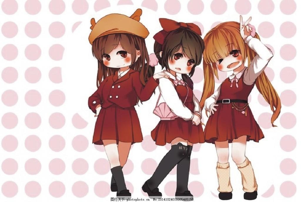 可爱的女孩 盟 幼儿园 儿童 三个小女孩 可爱 穿红色衣服 动漫人物