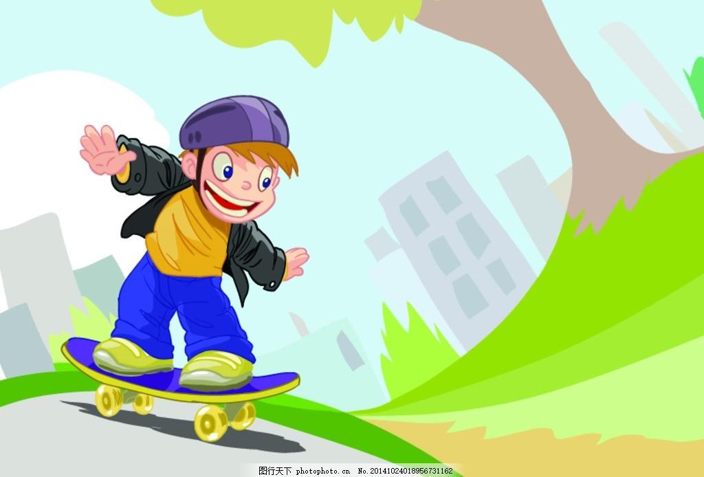 滑板少年 儿童 手绘卡通人物 城市运动 酷运动 极限运动 娱乐
