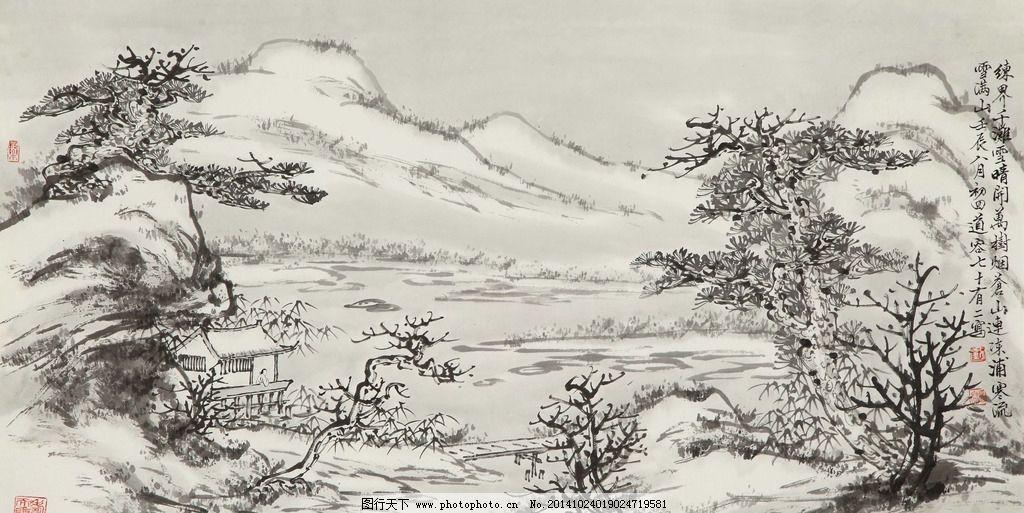 国画 刘道容 秋日 枯树 雪景 山水 绘画书法 绘画艺术 国画-山水-01