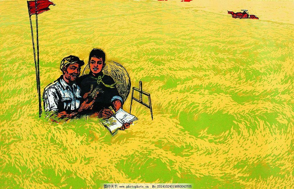 稻谷图片卡通手绘