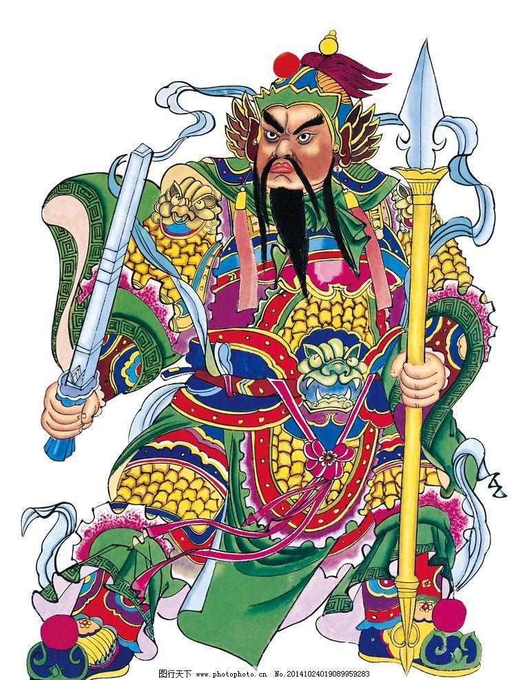 年画 传统年画 门神 国画 中国画 传统画 工笔画 白描古画 古代人物