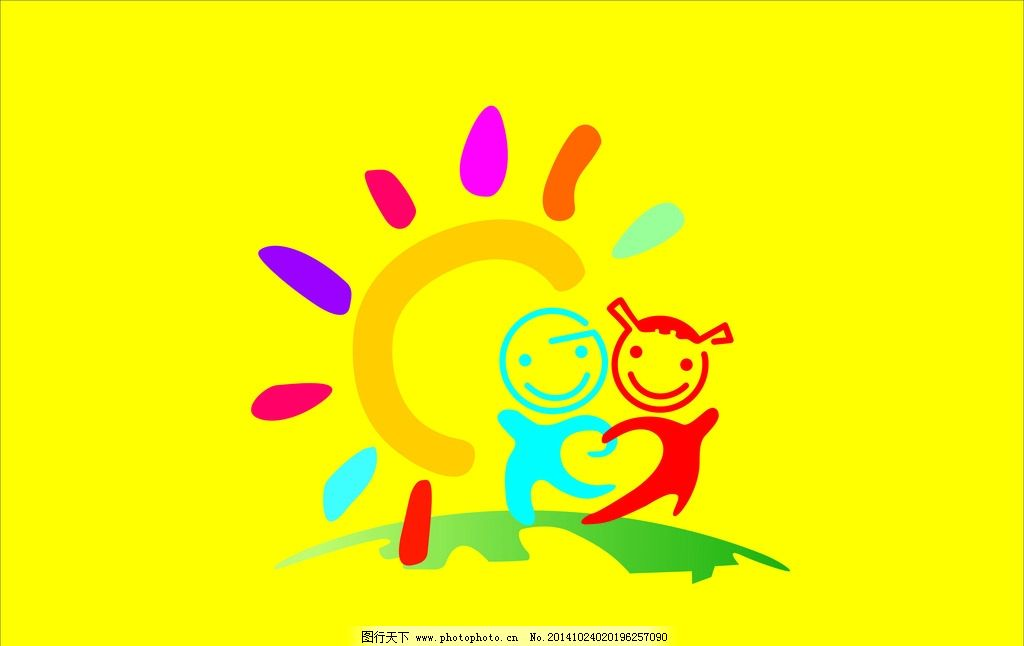 简单笑脸可爱太阳图片