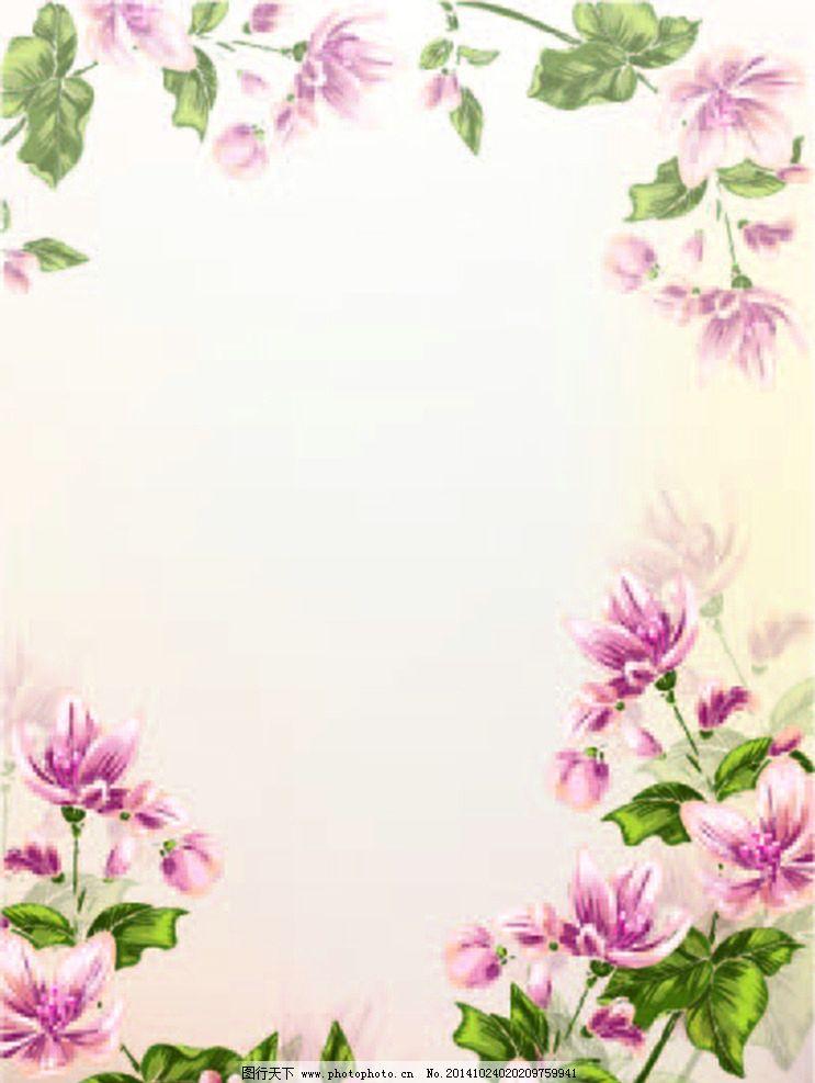 图案无缝背景 时尚潮流花纹 设计文件 设计 底纹边框 背景底纹 ai