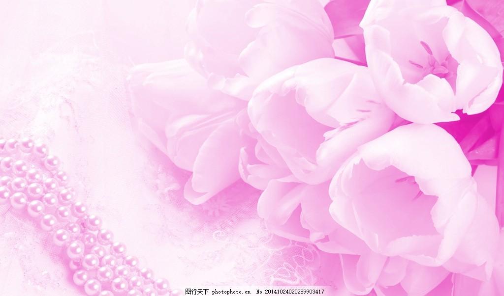 粉色花朵背景图 粉色花纹 浪漫背景 花卉 粉色小花 淡雅底图