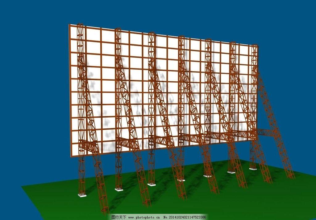 户外广告牌 钢架结构图