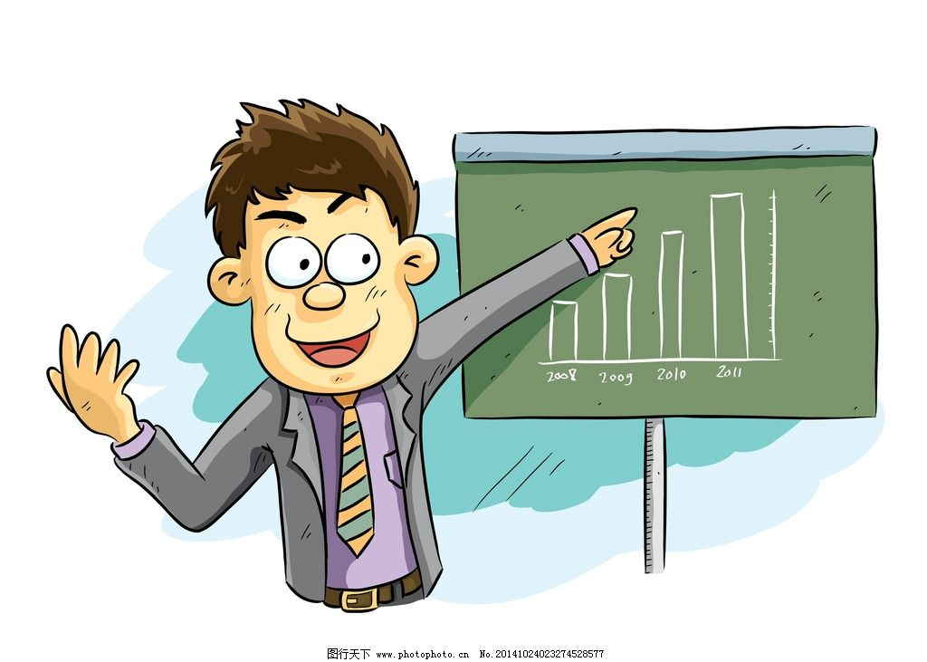 卡通人物 手绘 商业培训 白领 高管 商务人物 动漫设计 卡通插画