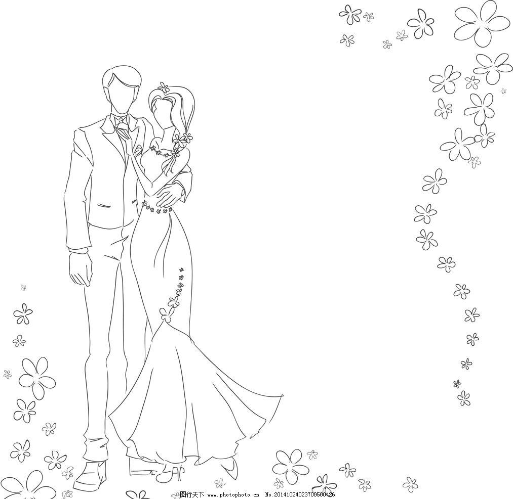 夫妻 新娘 新郎 女孩 女人 时尚美女 卡通女生 简笔画插图 矢量人物