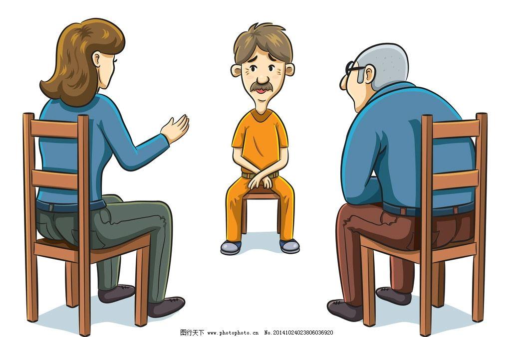 卡通人物 手绘 男人 老人 动漫设计 卡通插画 设计 人物图库 男性男人
