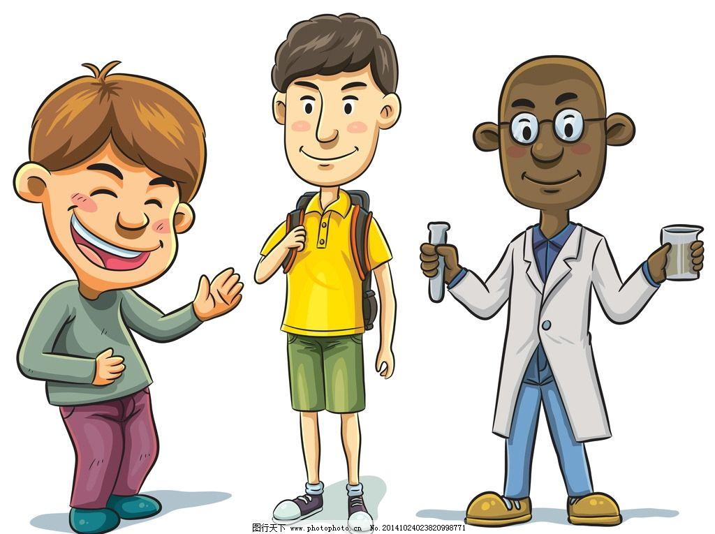 卡通人物 手绘 男孩 动漫设计 卡通插画