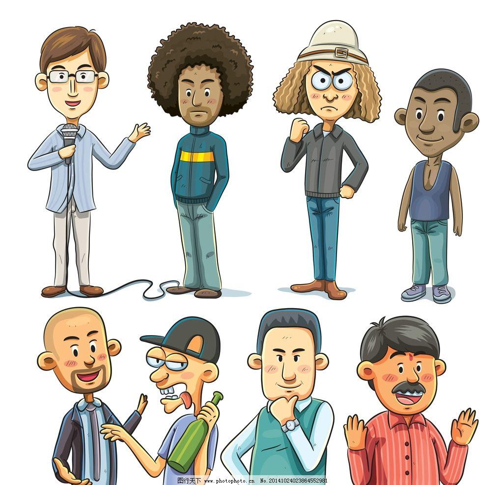 卡通人物 手绘 男人 动漫设计 卡通插画