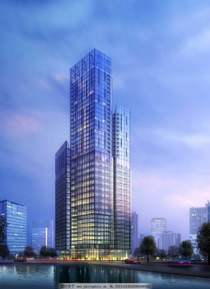 高层建筑设计 高层效果图 建筑效果图 建筑夜景 夜景透视 公共建筑
