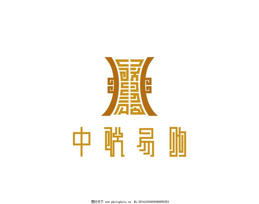 中联jsy2000背板接线图