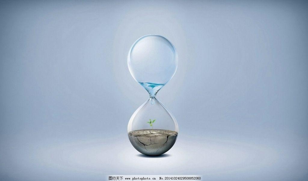 沙漏 水 泥土 水滴 时间 广告设计