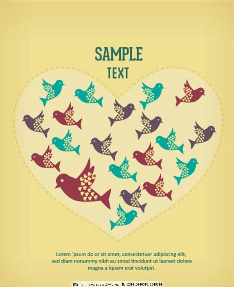 公益广告海报小鸟 环境保护 动物矢量 生态 动漫 动物图标 公益公告