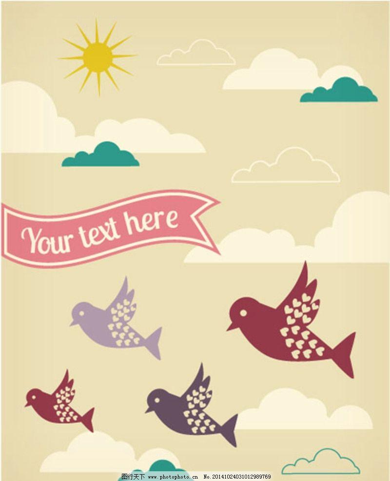 小鸟 公益广告海报 环境保护 动物矢量 生态 动漫 动物图标 公益公告