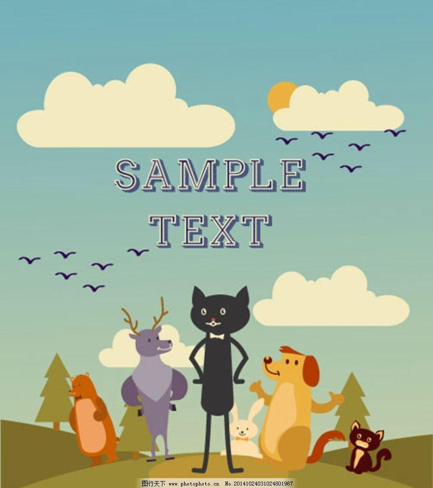 小动物英语角海报