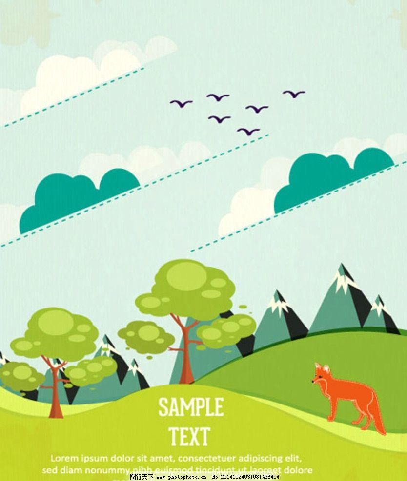 其他  公益广告海报 环境保护 动物矢量 生态 动漫 动物图标 公益公告