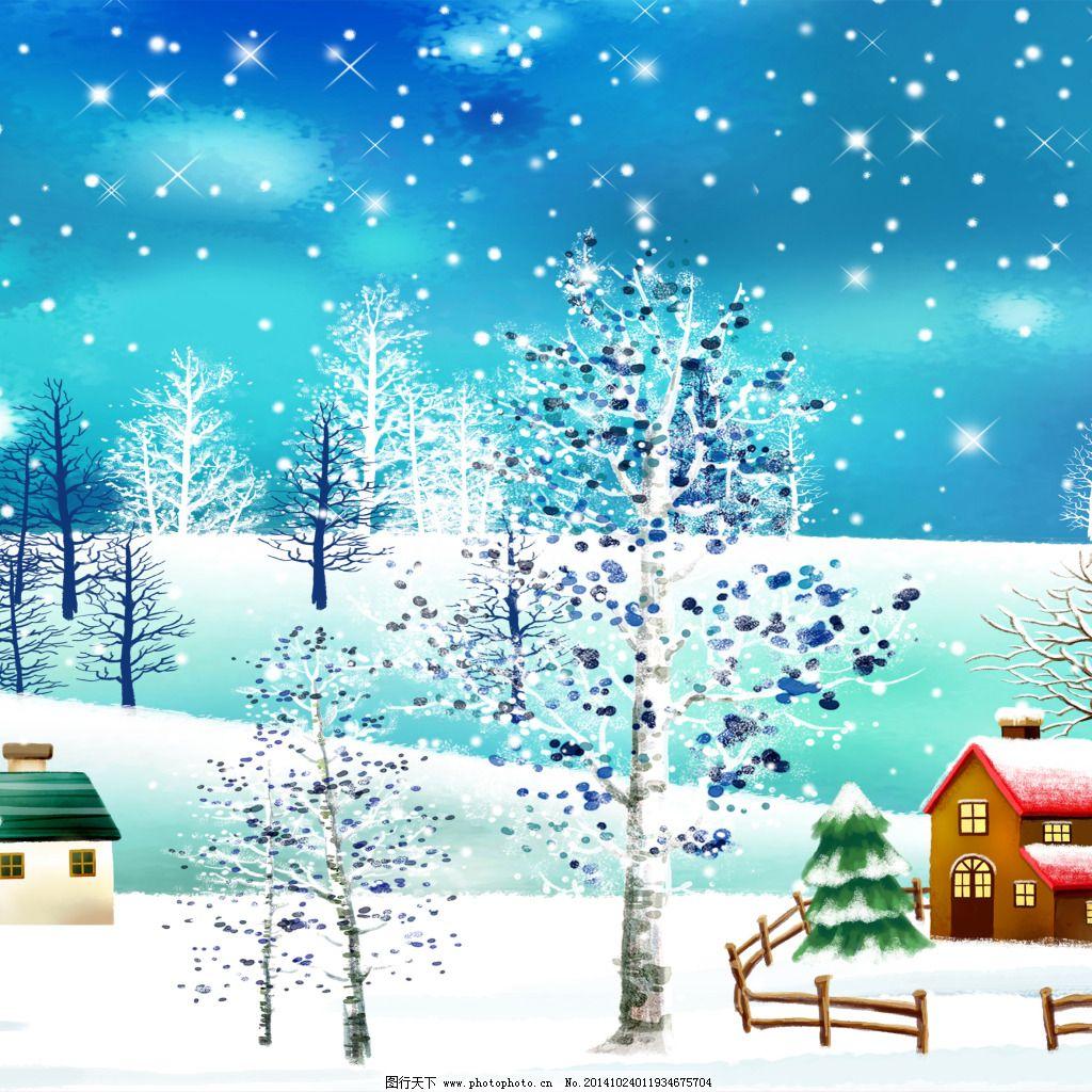飘雪素材免费下载 白雪 大树 无框画 白雪 大树 无框画 装饰素材