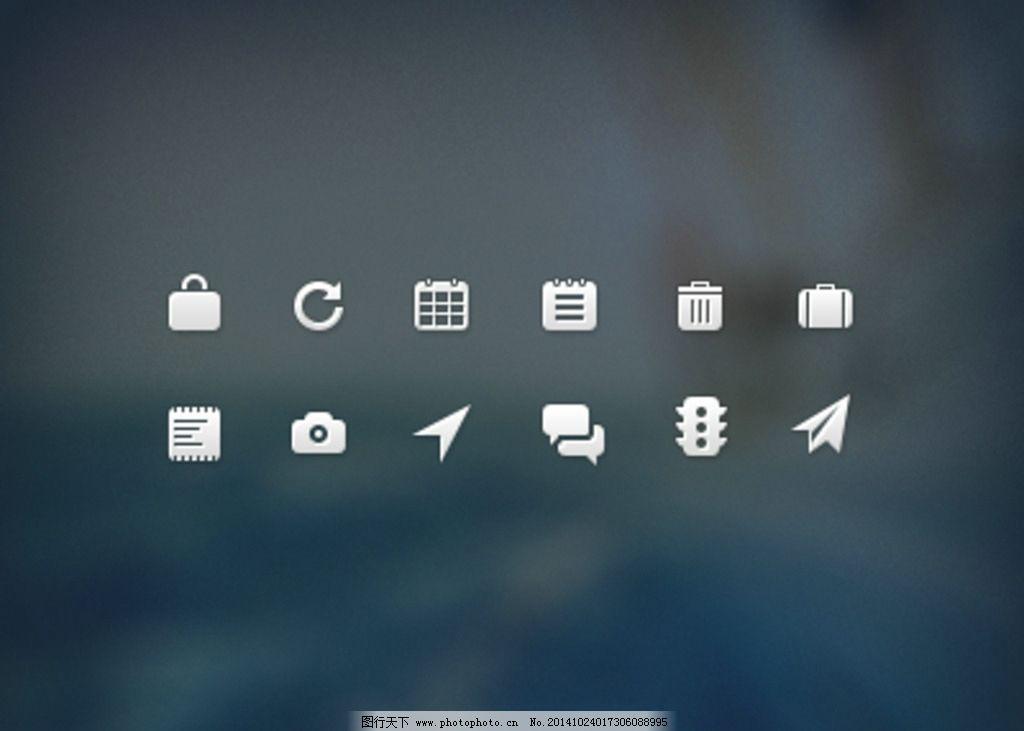 屏幕截图 软件窗口截图 1024_731
