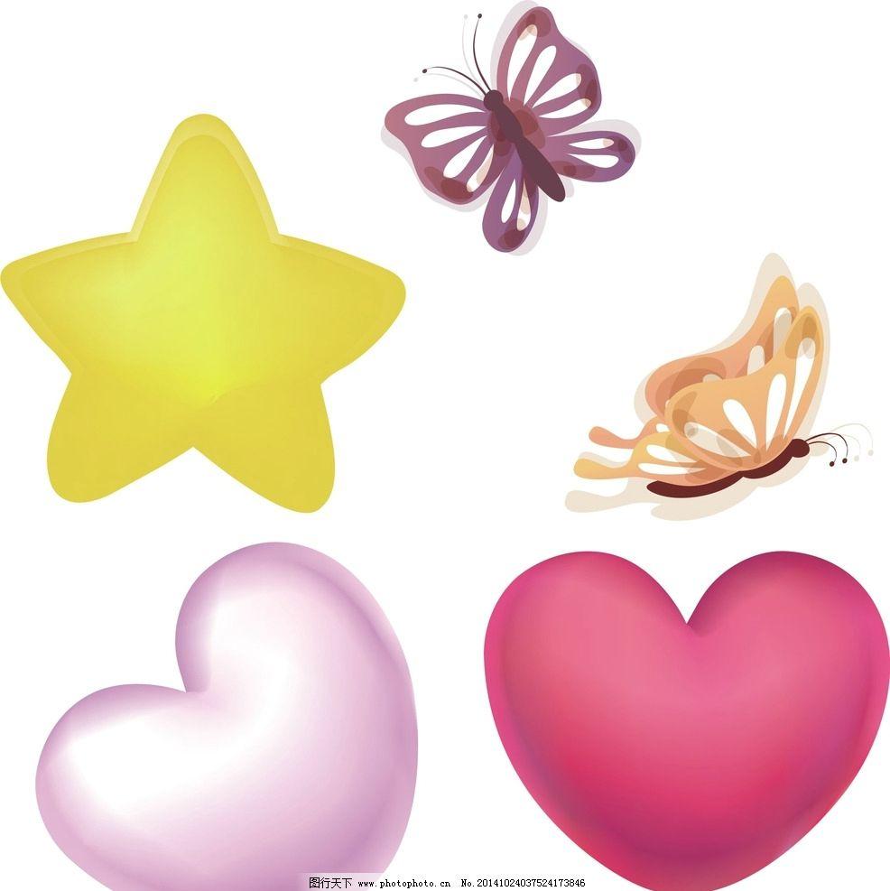 卡通素材 矢量素材 手绘 装饰素材 心形素材 各种心形 红心 爱心 心