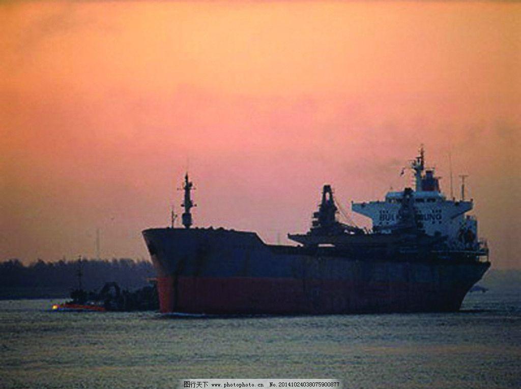 轮船 运输 海洋 交通 交通工具 摄影 现代科技 交通工具 300dpi jpg