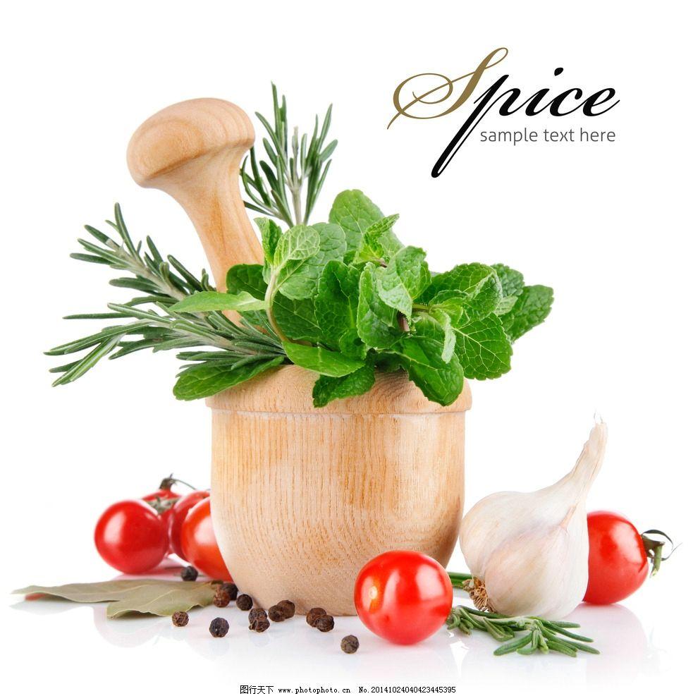 新鲜蔬菜食材图片