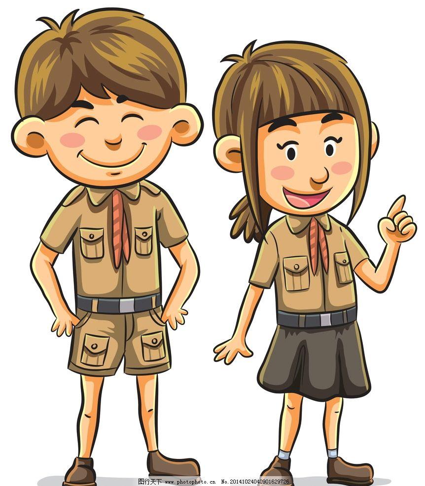 卡通儿童 卡通学生 少女 卡通女孩 手绘 卡通插画 设计 设计 人物图