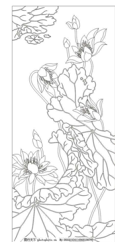 荷花 艺术玻璃 矢量图 白描图 莲花 荷叶 肌理上色 彩雕图案